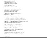 大阪IT通信