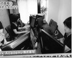 読売TV大阪ほんわかテレビ