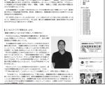 DREAM GATEスマビ総研